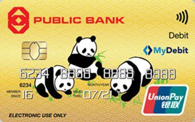 public bank unionpay lifestyle debit card